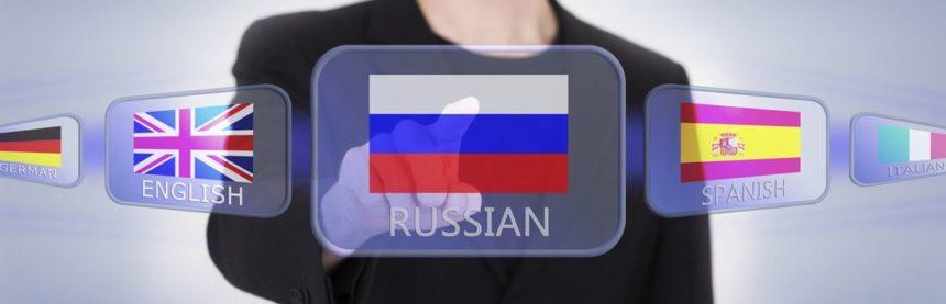 Rusça / Türkçe Çeviri